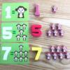 Математические весы Обезьянка