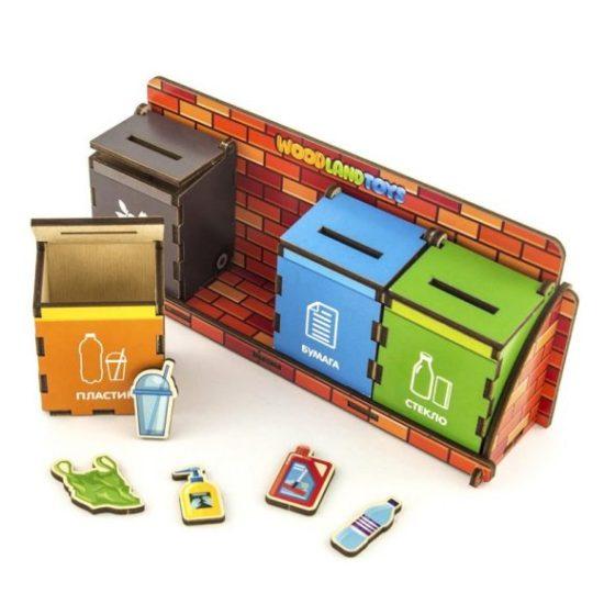 Комодик Сортировка мусора